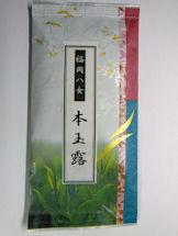 Yame Hon Gyokuro Tea