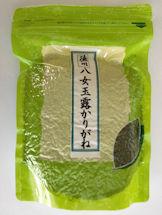 Shiraore Tea